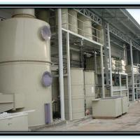 Air and Waste Pollution Control Equipment